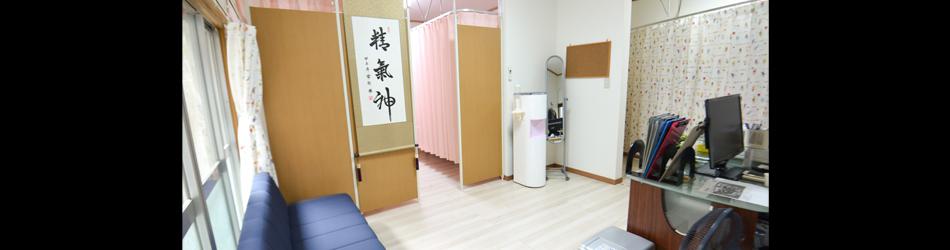 江戸川鍼灸院の待合室の写真